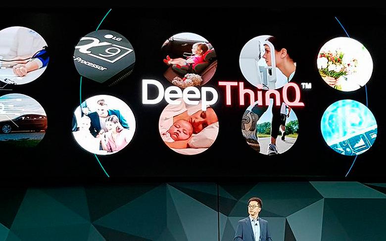 LG запустила сервисный чат-бот на базе платформы DeepThinQ