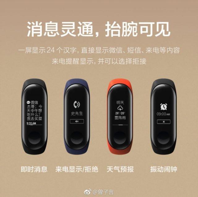 Браслеты Xiaomi Mi Band 3 продаются ещё лучше, чем смартфоны Mi 8