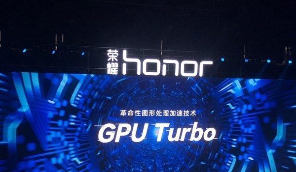 GPU-Turbo-600x350.jpg