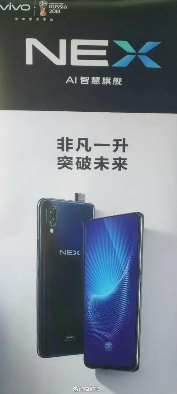 Vivo-NEX-brochure-2.png
