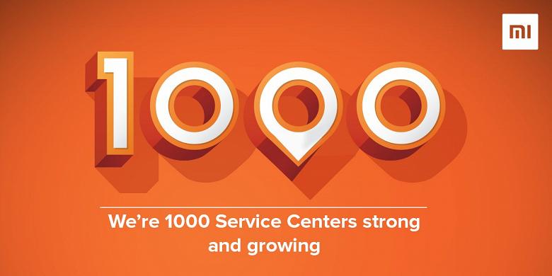 Xiaomi открыла 1000 сервисных центров в стране, где компания является лидером на рынке смартфонов