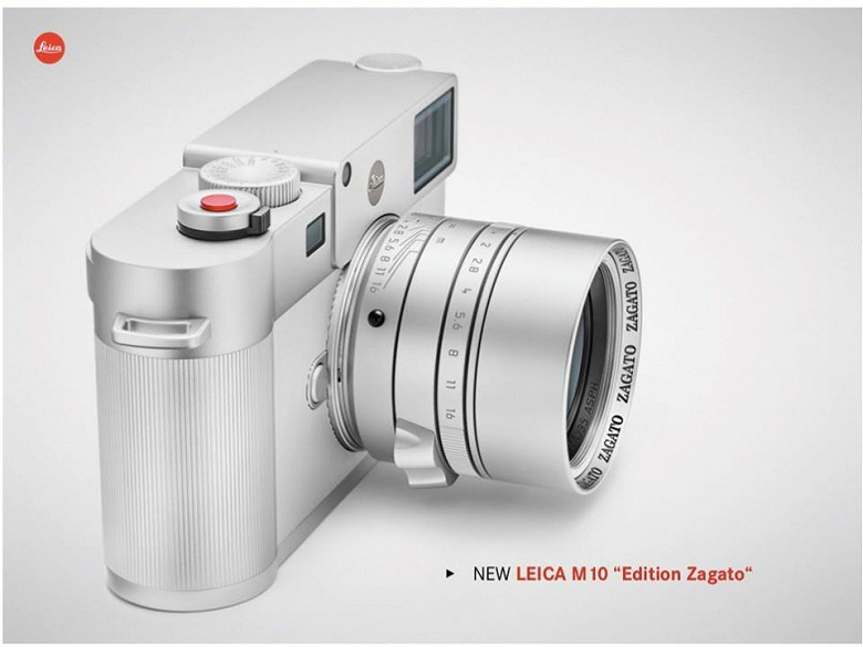 Leica-M10-Edition-Zagato-camera_large.jp