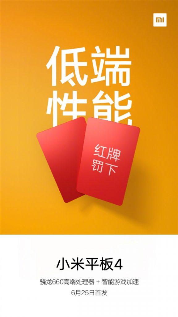 Xiaomi подтвердила, что планшет Mi Рad 4 получит SoC Snapdragon 660