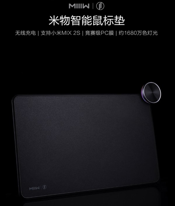 Xiaomi-Mouse-pad-a.jpg