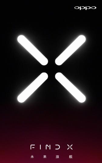 Официально: Oppo возвращается к выпуску флагманским смартфонов с моделью Find X