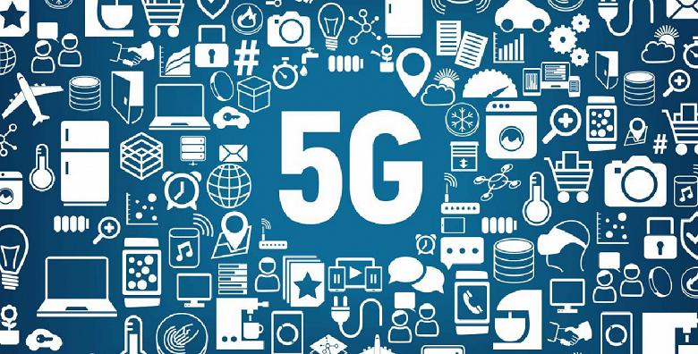 Первый аукцион на частоты 5G добавит в казну Южной Кореи не менее $3 млрд