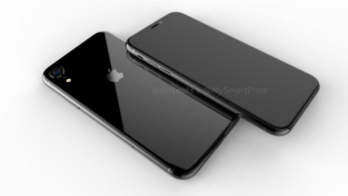 Видео дня: смартфон iPhone 9