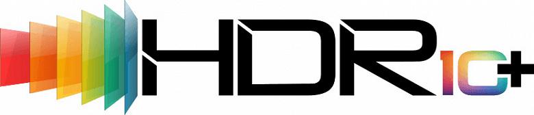 Началось лицензирование технологии HDR10+