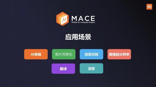 xiaomi-mace-c.png