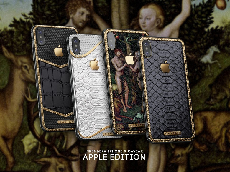Смартфоны Caviar iPhone X Apple Edition