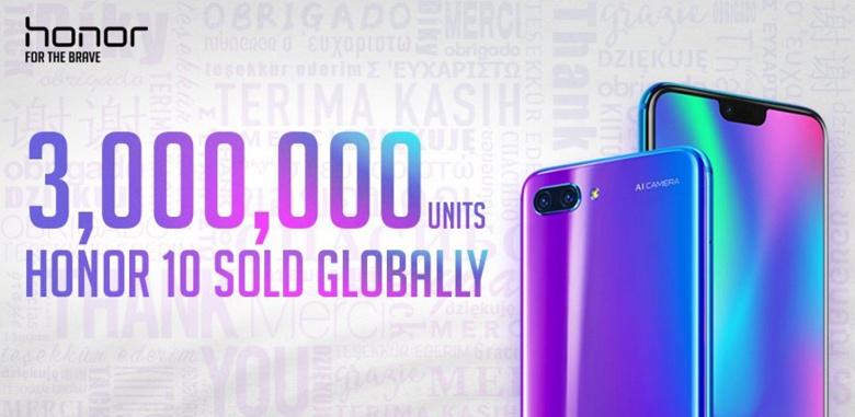 Смартфон Honor 10 менее чем за три месяца разошёлся тиражом свыше 3 млн единиц