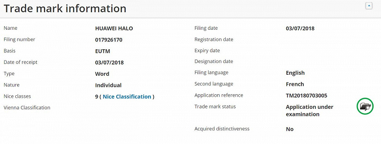 Huawei патентует умную колонку Halo