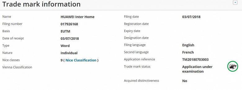 Huawei патентует умную колонку Inter Home
