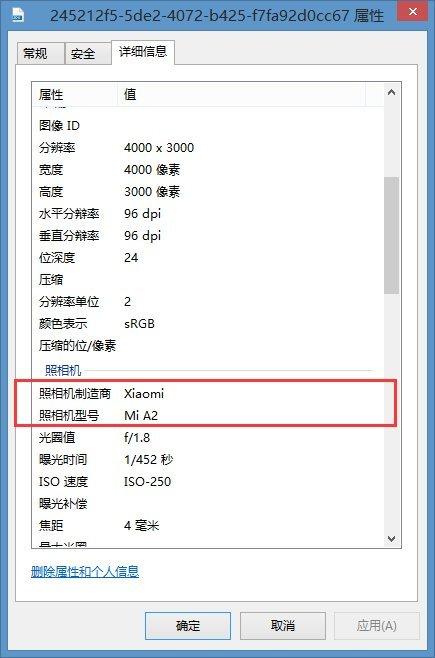 Появился пример фото с камеры смартфона Xiaomi Mi A2