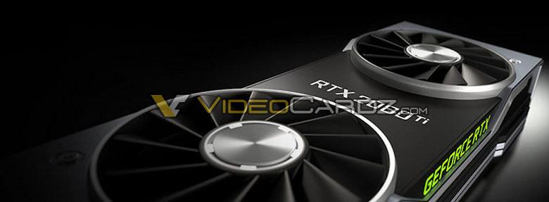 Изображение дня: совершенно новый дизайн референсных видеокарт Nvidia Founders Edition