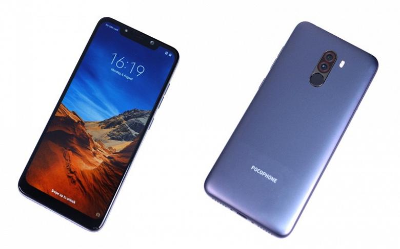 Стоимость Xiaomi Pocophone F1 с SoC Snapdragon 845, 8 ГБ ОЗУ и 256 ГБ флэш-памяти составит 5