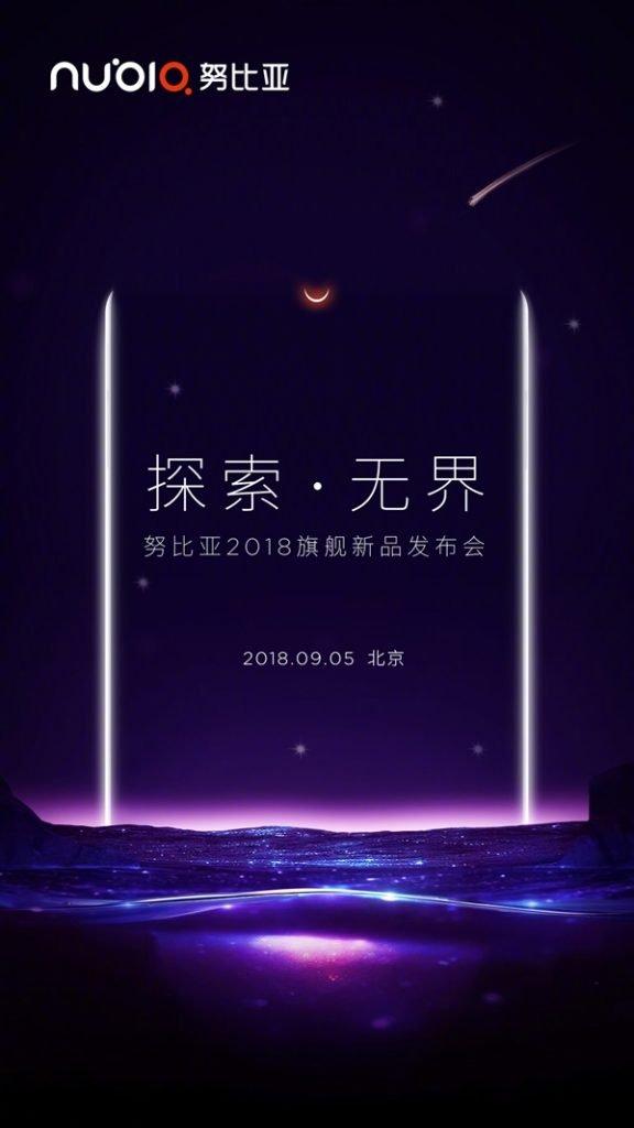 zte-nubia-z18-teaser-576x1024.jpg
