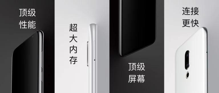 meizu-16-launch-10-768x327.png