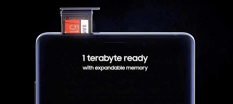 Самым доступным на данный момент смартфоном с 512Гб внутреннего хранилища стал Samung Galaxy Note 9
