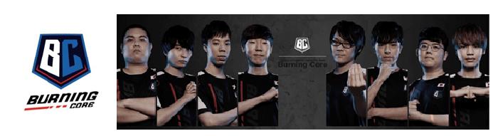 Burning.png