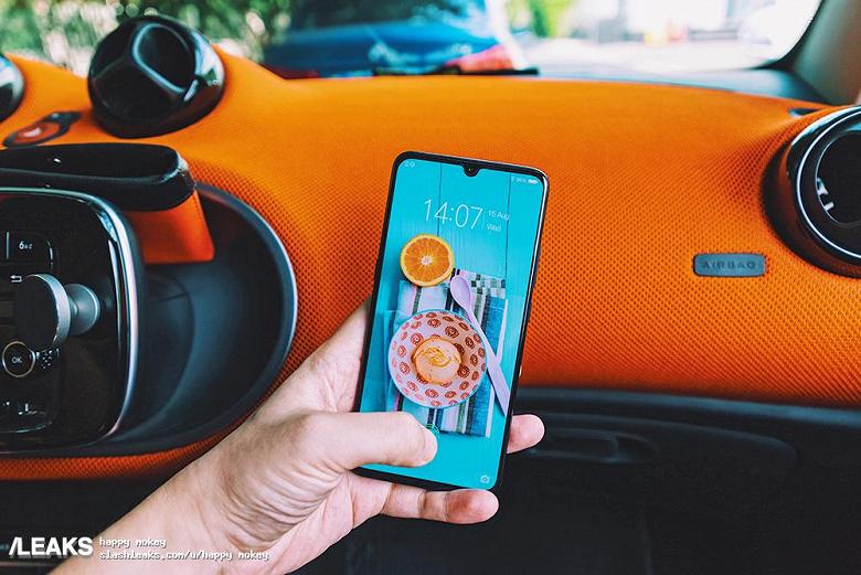 Фотогалерея дня: смартфон Vivo X23, которому приписывают 10 ГБ ОЗУ и подэкранный сканер отпечатков пальцев