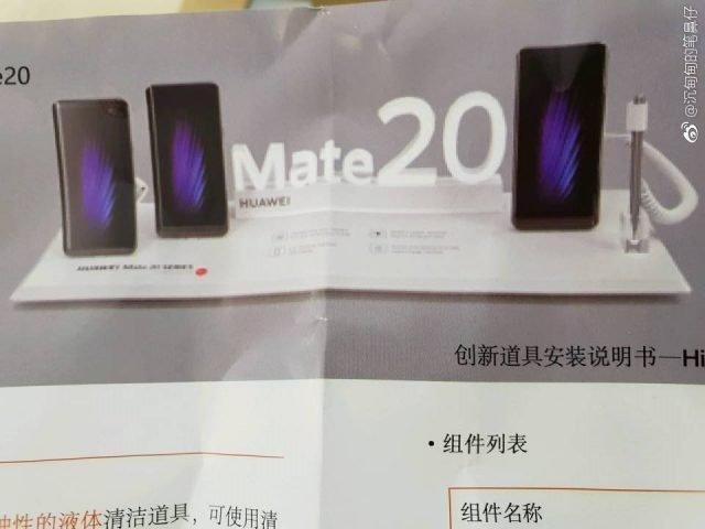 Mate-20-With-Stylus-640x480.jpg