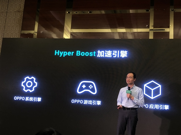 OPPO-Hyper-Boost.png
