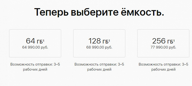 26.10_large.jpg