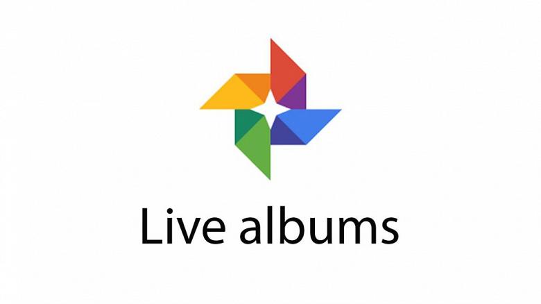 Google-Live-Albums-1024x576_large.png