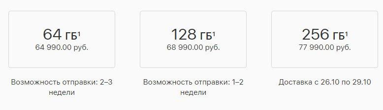 20.10.jpg