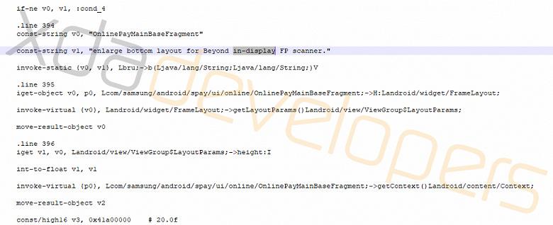 Samsung-Pay-Code-snipet-2_large.jpg