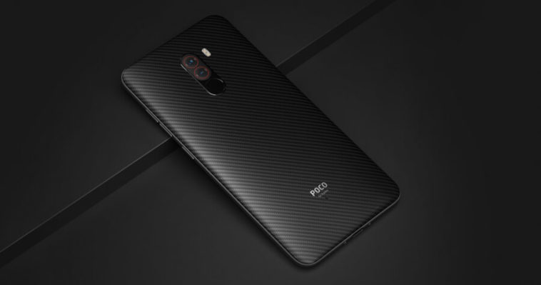 Xiaomi-Poco-F1-Armored-edition.png