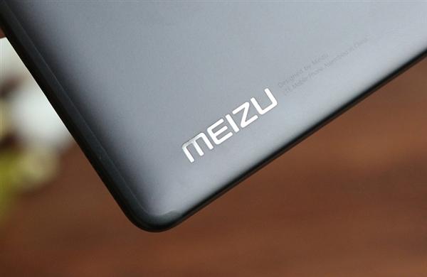 meizu-16-logo.png