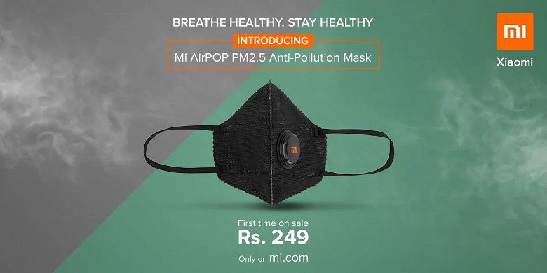 Mi-AirPOP-Anti-Pollution-Mask_large.png