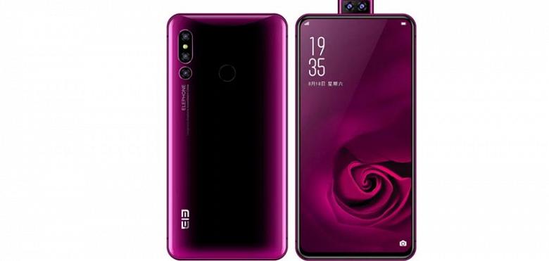 elephone-u2-128gb-6gb-ram-price_large.pn