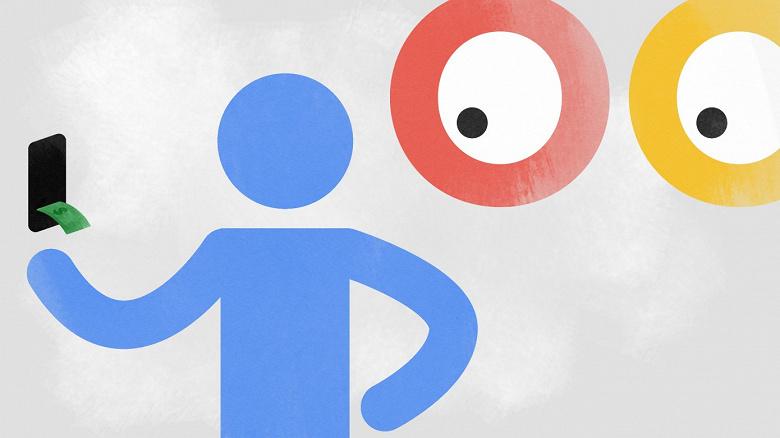 google-paying-users_large.jpg