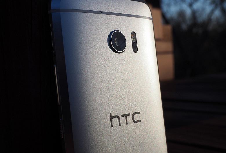 HTC-10-m_large.jpg