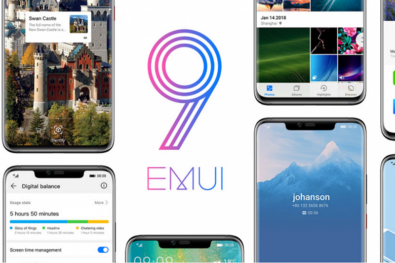 Huaweis-EMUI-9.0-to-debut-on-the-Mate-20