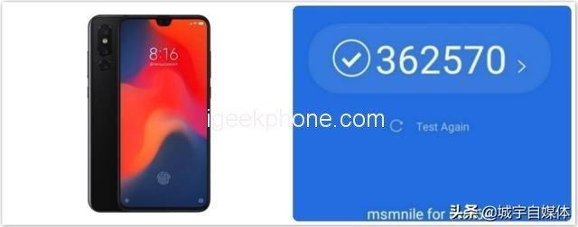 Xiaomi-Mi-9-Antutu-3.jpg