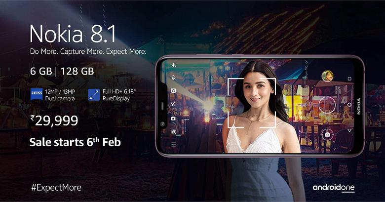 Nokia-8.1-6GB-RAM_large.png