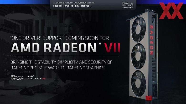 Radeon-Pro-Software-19Q1-1_D3E82636C1CD4