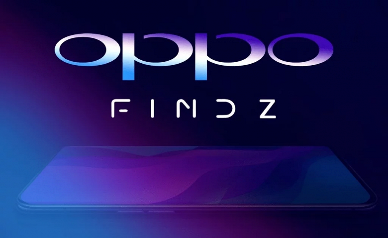 oppo-find-z_large.png