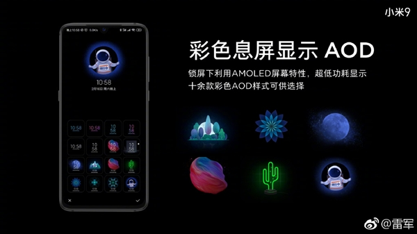xiaomi-mi-9-dark-mode-a.png