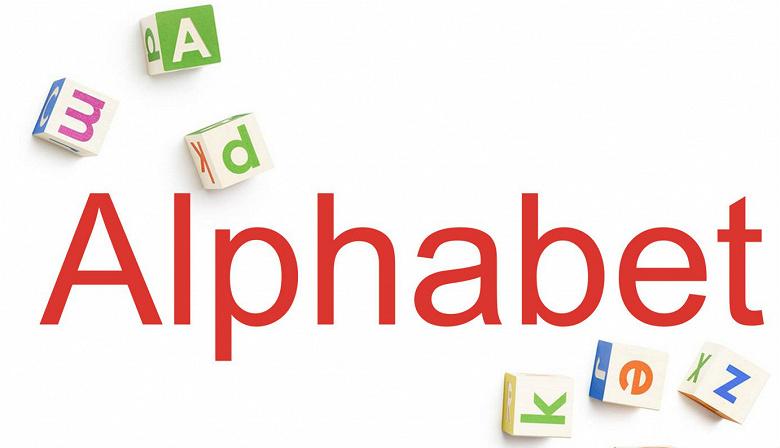 Alphabet-Logo_large.jpg