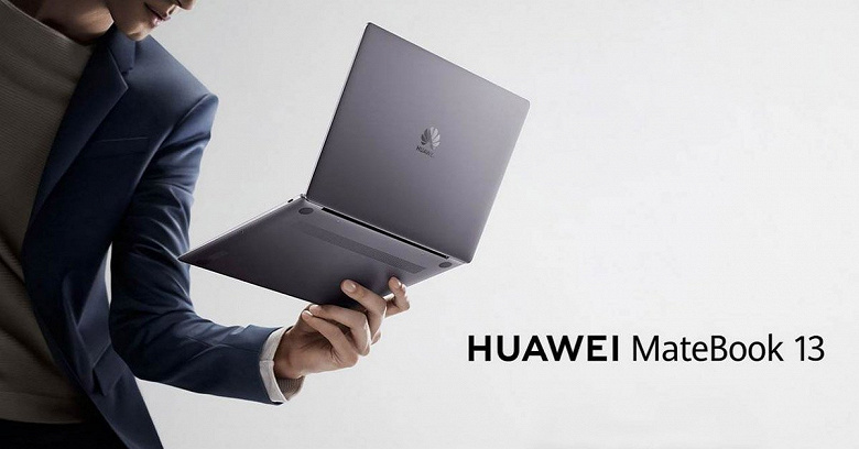 Huawei-Matebook-13_large.jpg