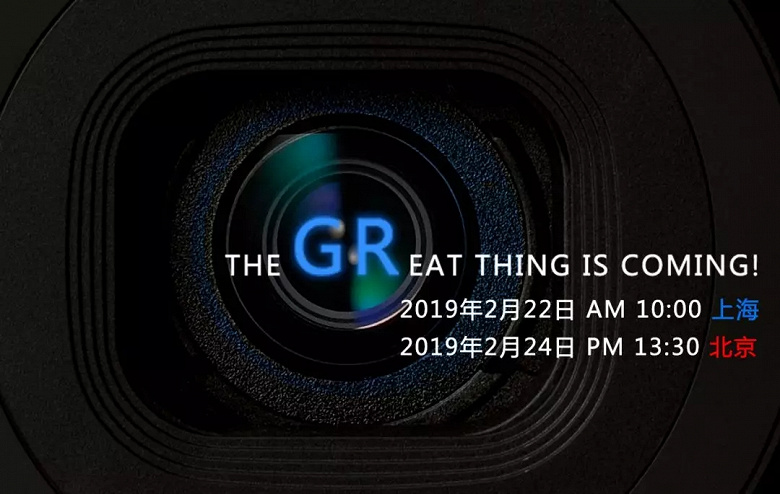 Ricoh-GR-III-camera-announcement_large.j