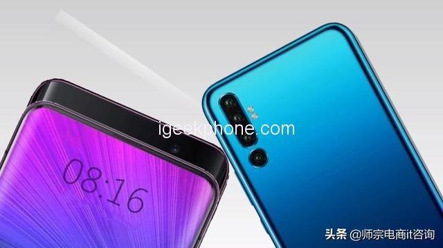 Xiaomis-New-Slider-Phone-Concept-igeekph