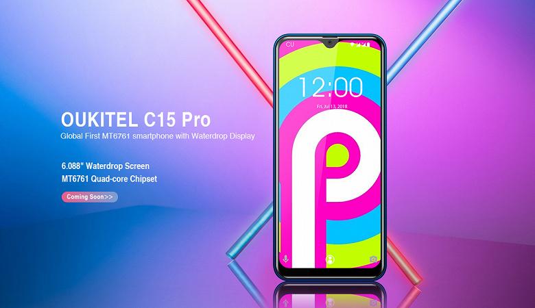 OUKITEL C15 Pro waterdrop smartphone_lar