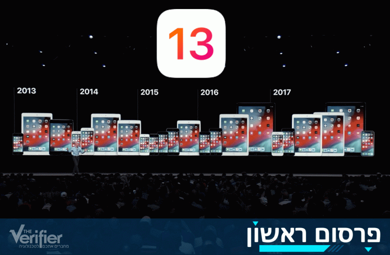 exclusive-ios13_large.png