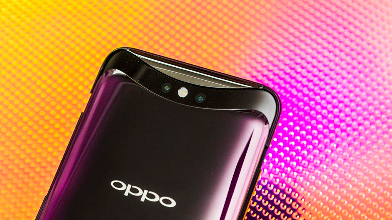 oppo-x-5919_large.png
